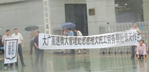 河南农民工冒雨下跪讨薪无果 实名揭发工程