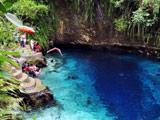 跃入那些令人惊叹的天然泳池