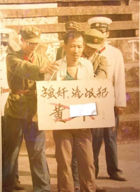 1980年代公判流氓犯现场.-1983年集体公审 强奸犯 场景 被全社会所图片