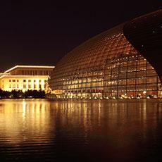 國家大劇院華麗夜景 耀眼的水上明珠[組圖]