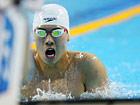 浙江汪顺夺得男子400米混合泳金牌破全国纪录[组图]
