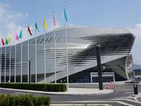 夏季達沃斯新會址大連國際會議中心