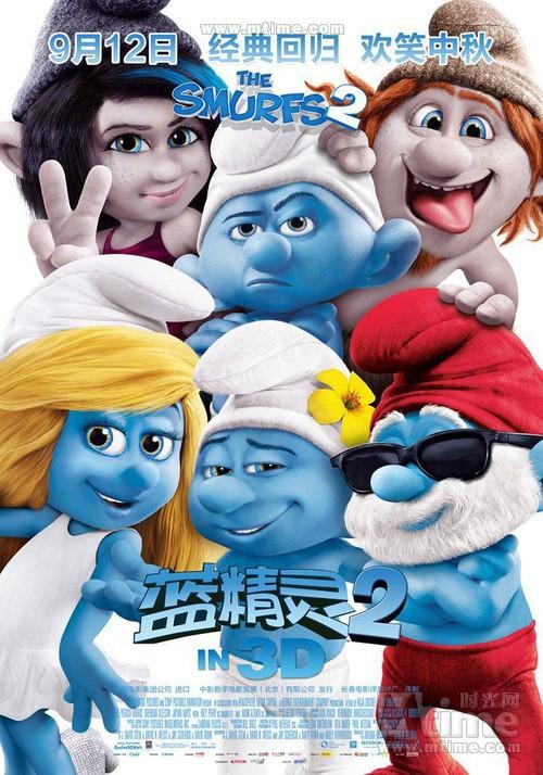 中国 《蓝精灵2》/蓝精灵2...