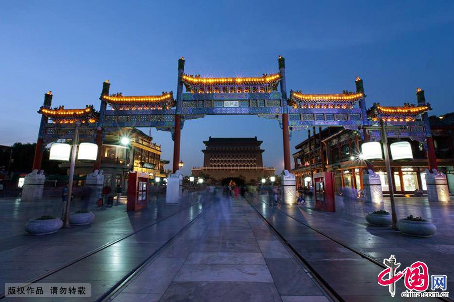 北京前门大街夜景。中国网图片库 王琼/摄