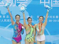 邓森悦获全运会艺术体操个人全能冠军