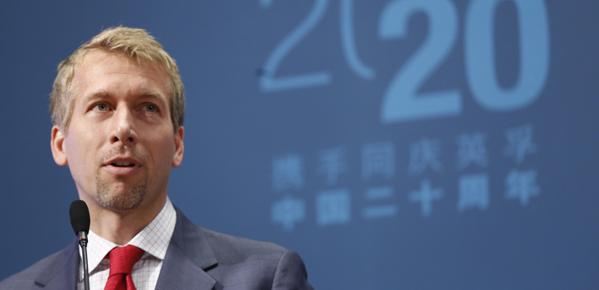 EF英孚教育中国CEO费比然在会上宣布EF正式更名为Education First