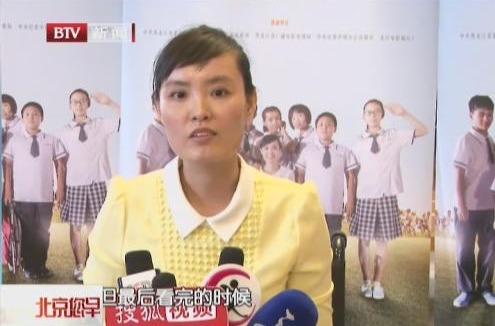 最美女教师张丽莉出境