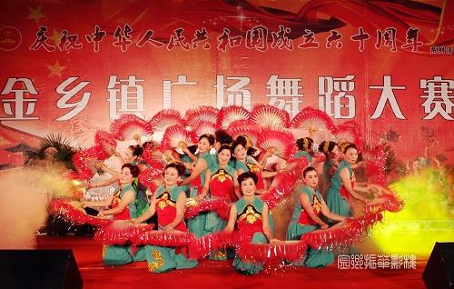 金乡县第一届全民广场舞蹈大赛决赛今天举行,全县150多支代表队
