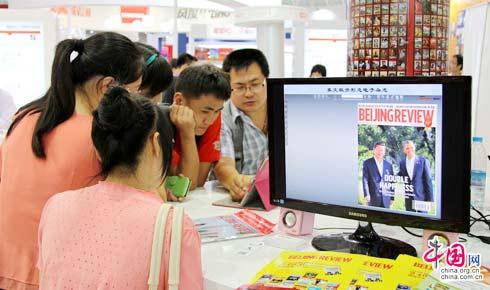 刊博会中国外文局展区备受中外读者青睐