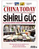 《今日中国》土耳其文版