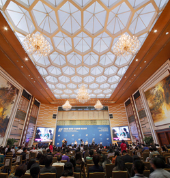 英孚教育20周年教育峰会主会场北京大学阳光厅
