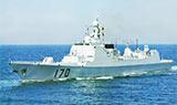 052C型导弹驱逐舰