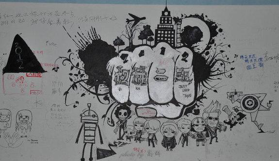 华中科技大学涂鸦墙走红 保卫处将其反复刷白图片