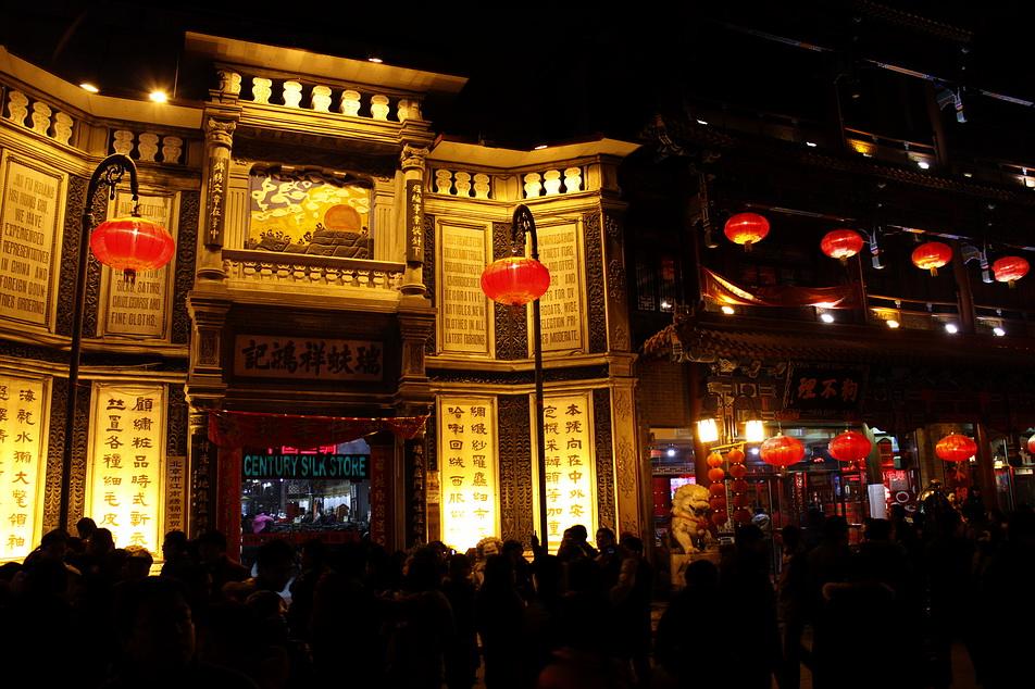 北京时尚设计周:国际设计手绘大栅栏老街区平面设计注入分哪几种