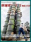 环球军事周刊第117期 红旗-9赢外贸大单