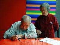 """援藏老夫妻""""和美""""寄语:心念西藏人民把西藏建设得更好 [组图]"""