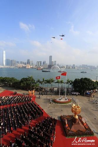 香港金紫荆广场举行升国旗仪式庆祝国庆