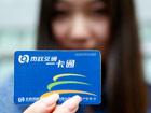 住建部回应北京公交卡没有全国联网:发卡量大是问题[图]