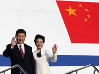 习近平出席APEC领导人峰会精彩图集 [组图]