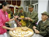 重阳节将迎首个法定老年节 明天记得回家看看父母