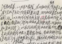7月15日:起草的河南工作方针
