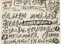 7月16日:致电徐向前十天夺取太原