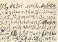 7月17日:毛泽东制定攻打忻州方案