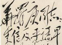 7月21日:毛泽东致华罗庚信