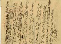 7月22日:制止滥发统计表报的指示