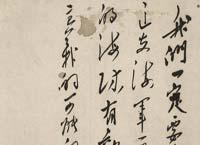 1949年:毛泽东为海军题词