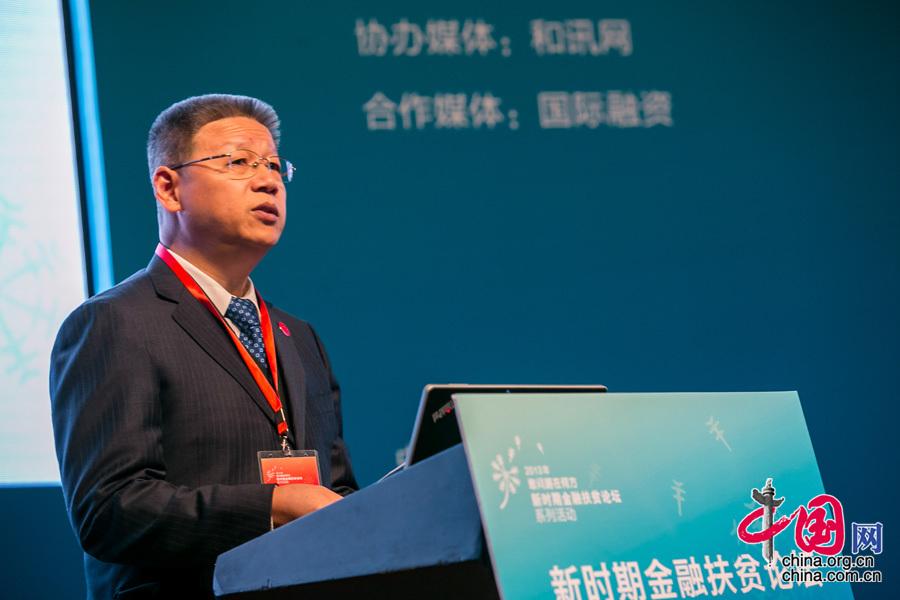 """2013年10月15日,由中國扶貧基金會主辦的""""敢問路在何方——新時期金融扶貧論壇""""在京舉行。圖為國務院扶貧辦主任范小建致辭。"""