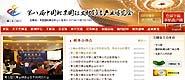 第八届北京文博会官网