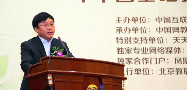 中国网副总裁李富根致辞