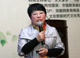 北京十一学校 于振丽