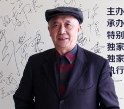 四川省社会科学院查有梁:为师之道的国学修养