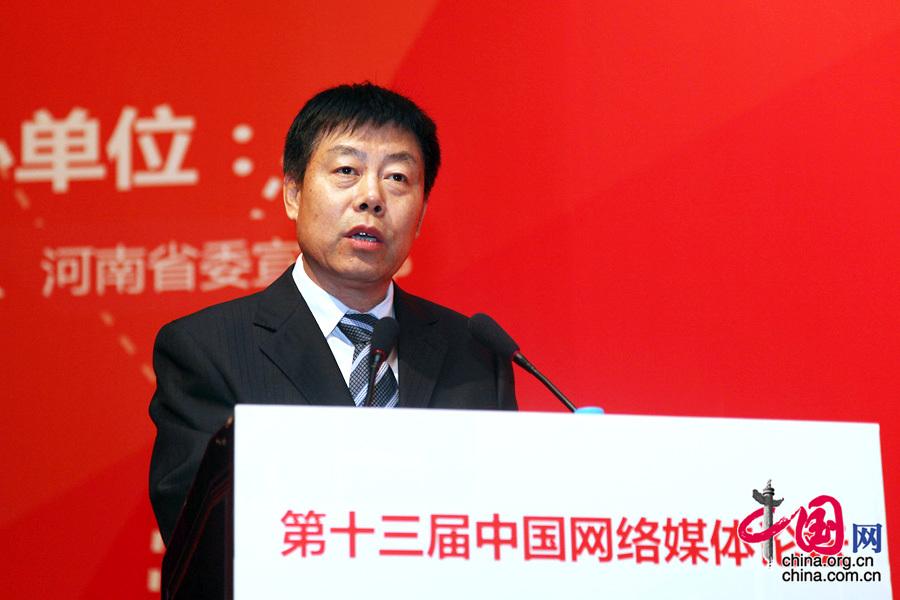 中国网执行总裁违法和不良信息举报中心主任李家明