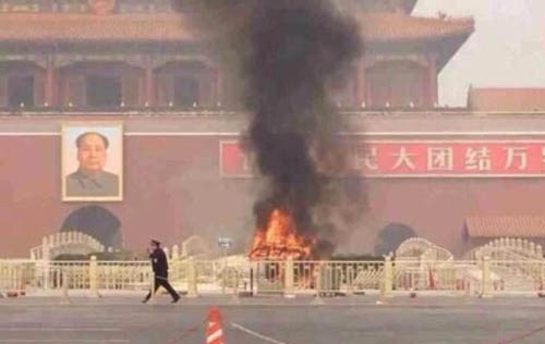 """北京/北京警方破获""""10·28""""暴力恐怖袭击事件"""