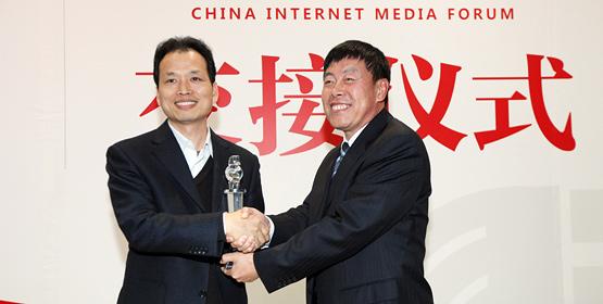 第十三届中国网络媒体论坛在郑州落下帷幕