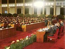 党的十二届三中全会和经济体制改革的全面展开
