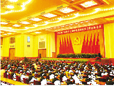 十七届三中全会通过推进农村改革发展决定