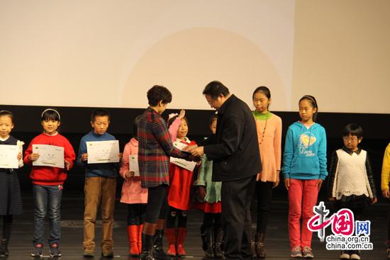 kwn儿童微电影和环保绘画日记大赛奖项揭晓