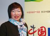 南加州大学北京办事处的主任 Joyce Chao