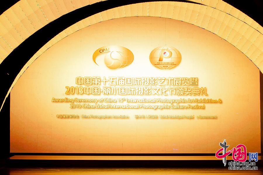 中外名家齐聚摄影之乡 2013丽水国际摄影文化节[组图] - 人在上海    - 中華日报Chinadaily