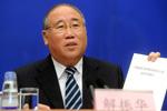 中国应对气候变化2013报告发布