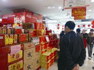 春节白酒促销方案