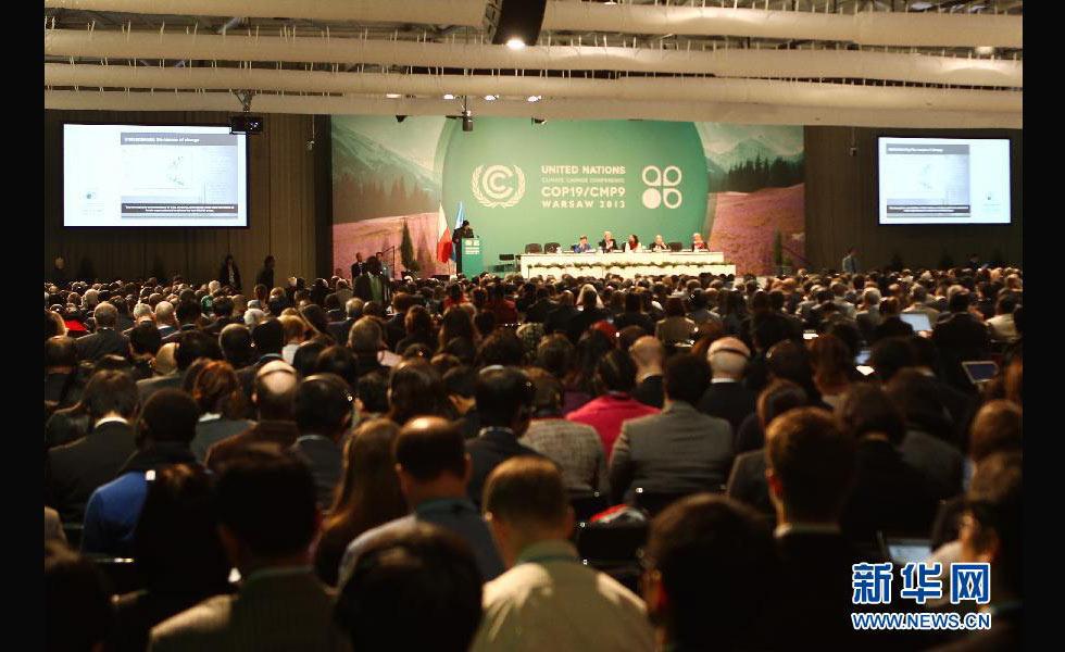 2013年联合国气候变化大会在华沙开幕