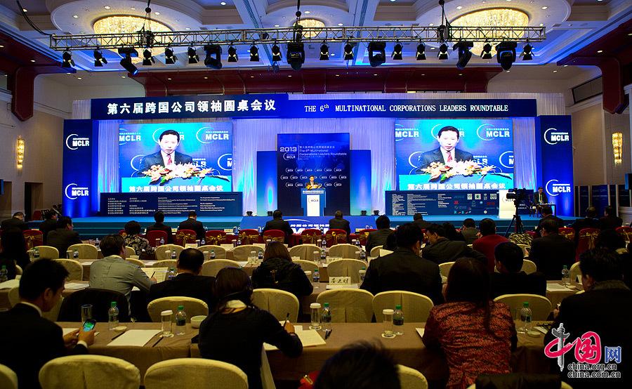 2012年中国非金融类企业海外投资50强排名公布[组图]