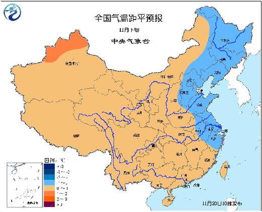中央气象台11月20日发布 未来十天全国天气预报