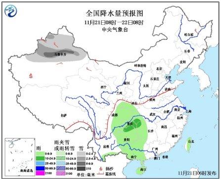 冷空气影响西部地区华北中南部黄淮等地有雾霾
