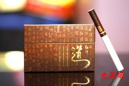 2013年度中国天价香烟排行榜 红河 道2300一条